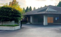 Capilano Congregation